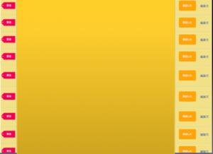 スクリーンショット 2014-08-28 1.20.34