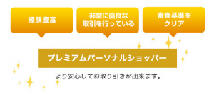 スクリーンショット 2015-01-24 1.52.32